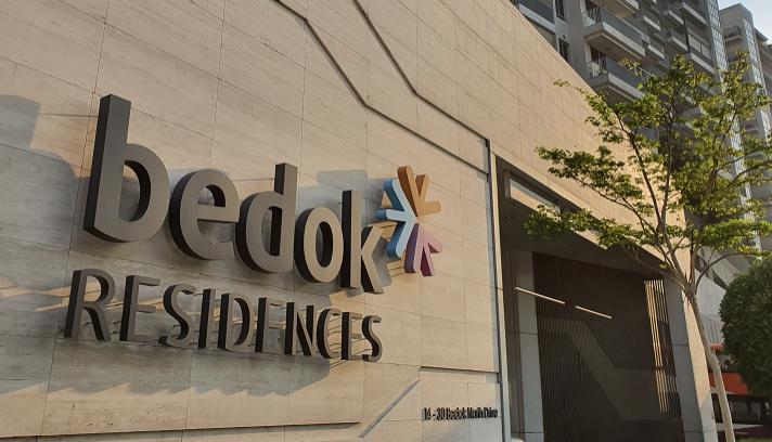 bedok-residences